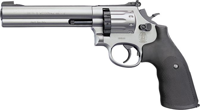 Smith & Wesson Nickel Revolver