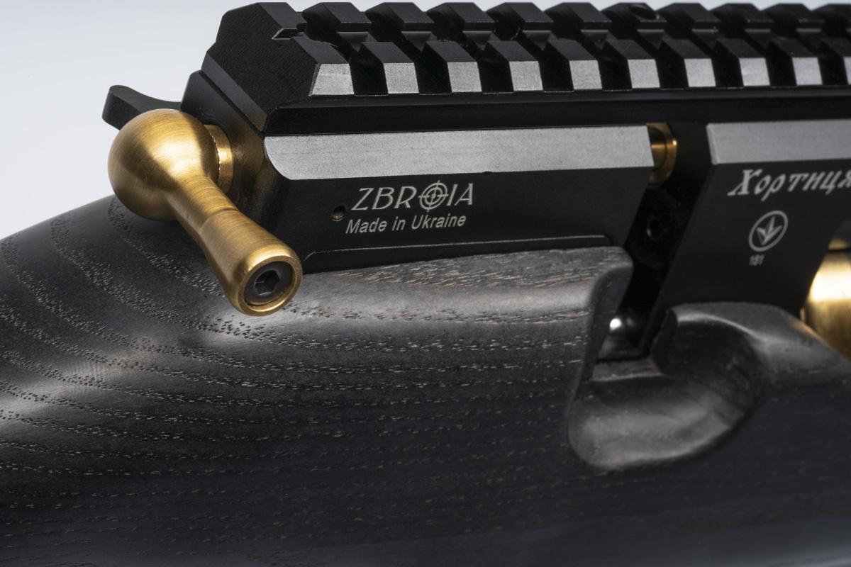 hortitsia-330mm-180cc-black-22cal_05